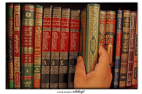 quran-choosing